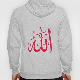 Allah in Arabic Hoody