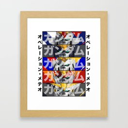 Operation Meteor Framed Art Print