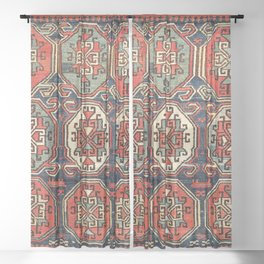 Shahsavan Moghan Southeast Caucasus Bag Face Print Sheer Curtain