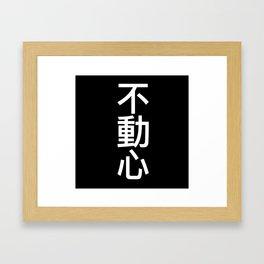 Fudoshin Framed Art Print