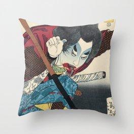 Samurai Sakai Kyuzo by Yoshitoshi, 1868 Throw Pillow