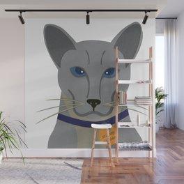 Cheeky Siamese Cat Wall Mural