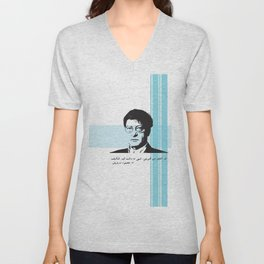 My Identity - a qoute by Mahmood Darwish Unisex V-Neck