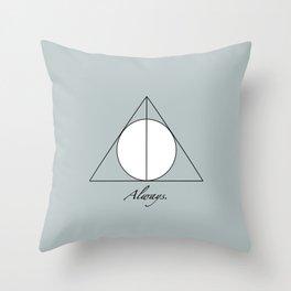 HP, Always. Throw Pillow