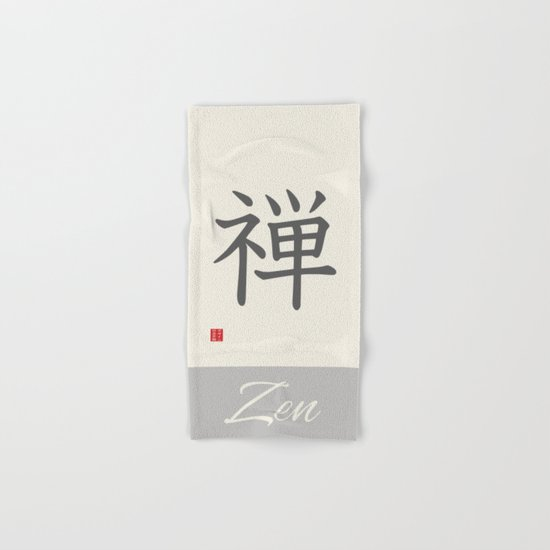 ZEN KANJI Hand & Bath Towel