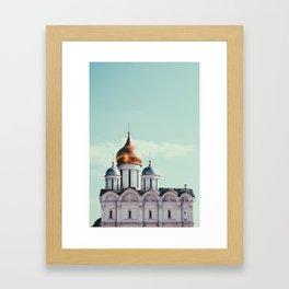 Humble Abode Framed Art Print