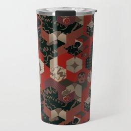Cosmic child   Deep Red version Travel Mug