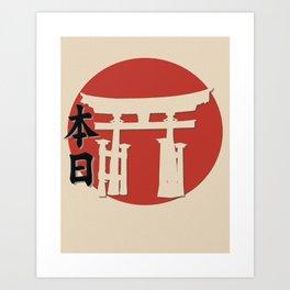 Symbols of Nippon Art Print
