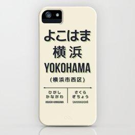 Retro Vintage Japan Train Station Sign - Yokohama Kanagawa Cream iPhone Case