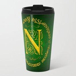 Joshua 24:15 - (Gold on Green) Monogram N Travel Mug