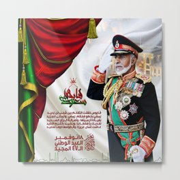 Oman Metal Print