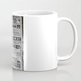 Mea Shearim Palestine Coffee Mug