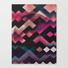 wyryd wyrm Canvas Print