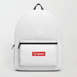Суприм — Supreme Backpack