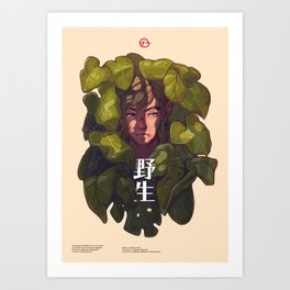 Of The Wild Art Print