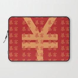 Lucky money RMB Laptop Sleeve