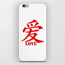 Chinese characters of Love iPhone Skin