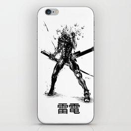 雷電-Raiden iPhone Skin