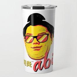 "Sumo Wrestler ""Abi"" Rikishi 阿炎 政虎 Travel Mug"