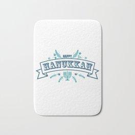 The first day of Hanukkah Bath Mat