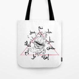 حshame Tote Bag