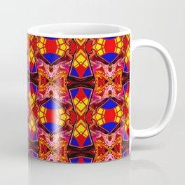 Backbones of the deceitful* Coffee Mug