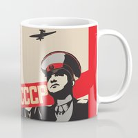 soviet Mugs featuring SOVIET RED ARMY by Sofia Youshi