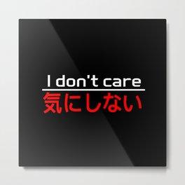 care Metal Print