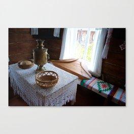 Kysle - Instrument of Mari People Canvas Print