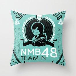 Sayaka Yamamoto T-Shirt B Throw Pillow