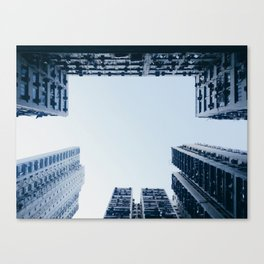 Look up puzzle [Limited Edition] Canvas Print
