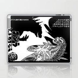 Godzilla Vs Shadow Godzilla Laptop & iPad Skin
