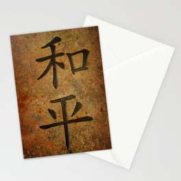 Calligraphy -  Chinese Peace Character on Granite Stationery Cards