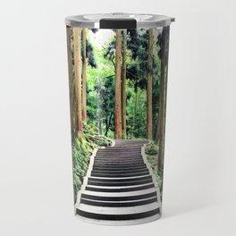 Begins with a simple step Travel Mug