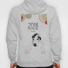 Year of the Dog - Great Dane Hoody
