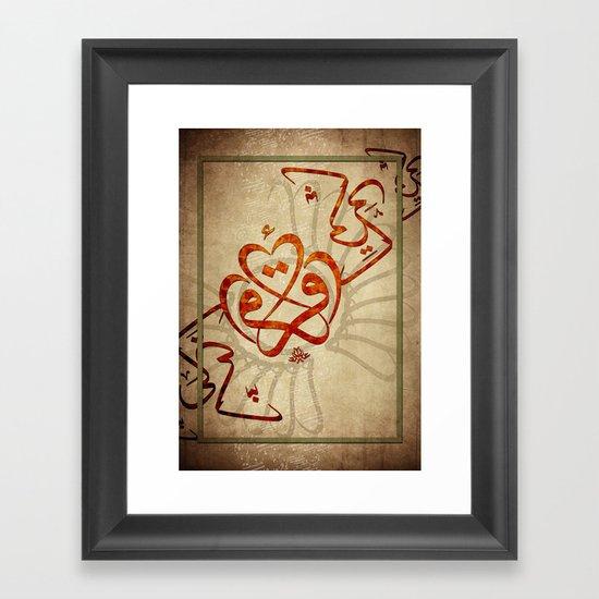 CALLIGRAPHY 01 Framed Art Print