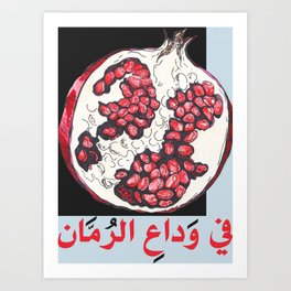 In Farewell to the Pomegranate  Art Print