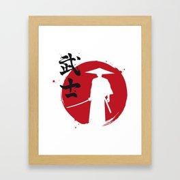White Bushi Framed Art Print