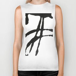 0523: a simple, bold, abstract piece in black and white by Alyssa Hamilton Art Biker Tank