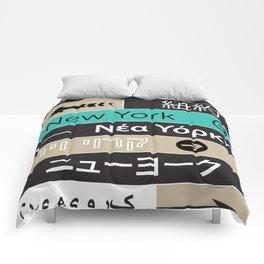 New York Typography | Green Comforters