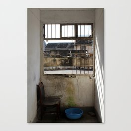 Chinese Old Window Canvas Print