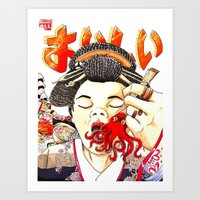 Oishi Art Print