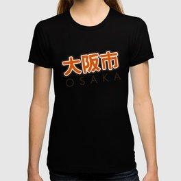 Osaka shi T-shirt