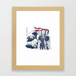wave Pool Framed Art Print