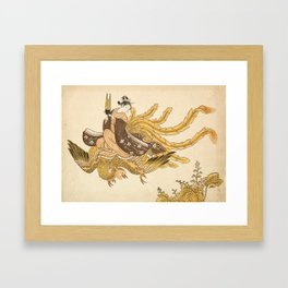 Disguised Immortal Framed Art Print