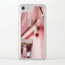 1984 Clear iPhone Case