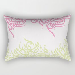 wave arabic letters pink light green Rectangular Pillow