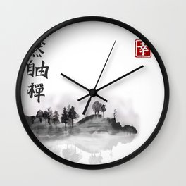 Japanese Landscape with Watercolor Wall Clock