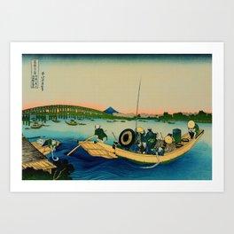 Ryogoku Bridge over the Sumida River Art Print