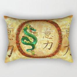 Chinese Dragon POWER Symbolism Rectangular Pillow